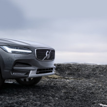 Подарки от Volvo Privilege Club